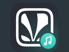 JioSaavn Pro Mod Apk Download Free Latest Version